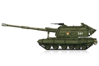 82927 1/72 2S19-M1 Self-propelled Howitzer