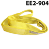 Nylon Lifting Sling EE2-904