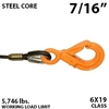 "7/16"" Steel Core Winch Line with Eye Self Locking Hook"