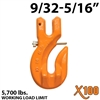 "9/32""-5/16"" X100 Grade 100 Clevis Grab Hook w/ Latch"