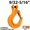 "9/32""-5/16"" X100 Grade 100 Clevis Sling Hook with Latch"