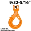 "9/32""-5/16"" Grade 100 Clevis Self Locking Hook"
