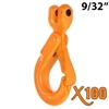 "9/32"" GRADE 100 Clevis Self Locking Hook X100 BRAND"