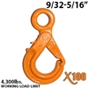 "9/32""-5/16"" X100 Grade 100 Eye Self Locking Hook"