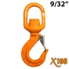 "9/32"" - 5/6"" X100® Grade 100 Swivel Eye Self Locking Hook"