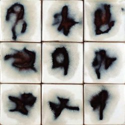 Bristol Studios - Brushstrokes - G2292 Eclipse - 4X4 Hand Crafted Decorative Tile