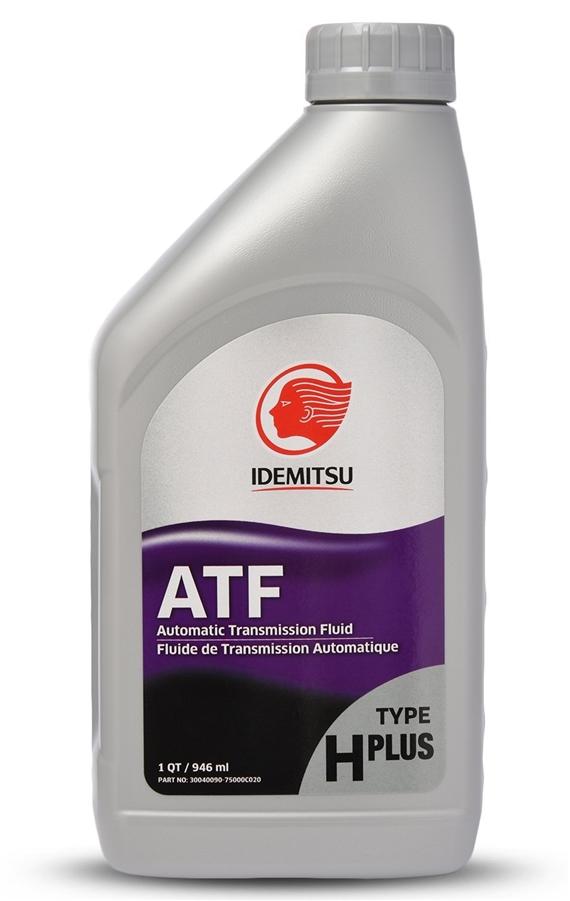 Atf Type H Plus