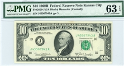 2020-J (JA Block), $10 Federal Reserve Note Kansas City, 1969B
