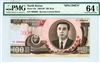 43s, 100 Won North Korea, 1992-98