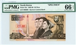 42s, 50 Won North Korea, 1992-98