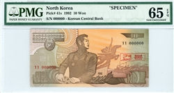 41s, 10 Won North Korea, 1992