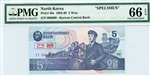 40s, 5 Won North Korea, 1992-98