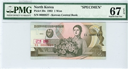 39s, 1 Won North Korea, 1992