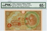 M30, 100 Yen China / Japanese Military WWII, ND (1945)