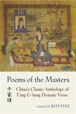 Poems of the Masters Red Pine