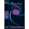 Revise AS and A2 Chemistry Complete Study and Revision Guide (Letts)
