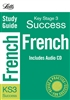 KS3 Success French Study Guide Includes Audio CD (Letts)