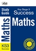 KS3 Success STUDY GUIDE Maths (Letts)
