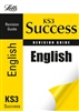 KS3 Success REVISION GUIDE English (Letts)