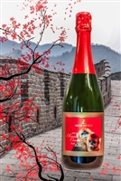 Iron Horse 2010 Chinese Cuvee Year of the Monkey