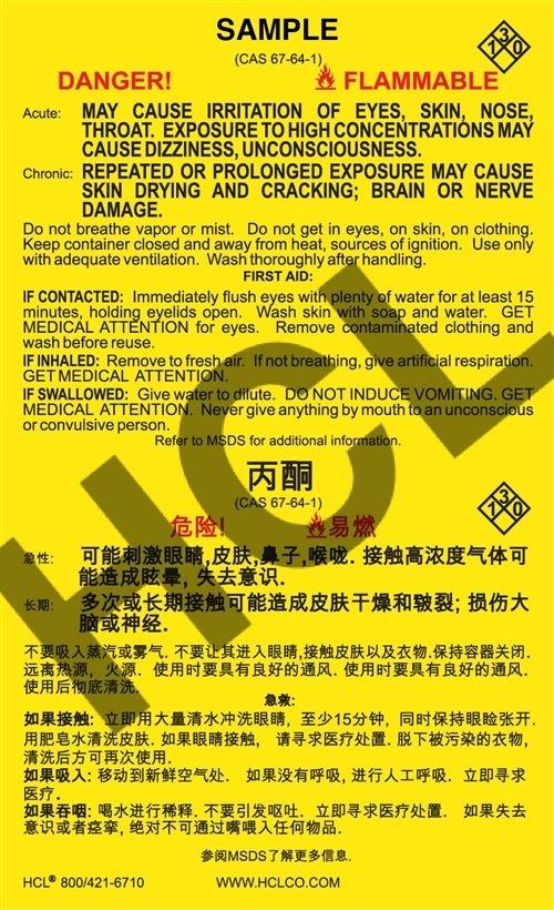 Silane (English/Chinese)