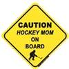 Hockey Mom On Board
