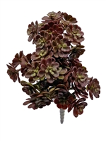 Artificial Dark Succulent