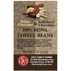 White/semi-sweet Chocolate Covered Peaberry Coffee Beans