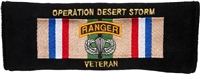 Operation Desert Storm US ARMY Ranger