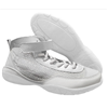 No Limit Sportswear | Youth V-RO High Top Shoe White | 14292-NOL-VROHTWHTY