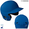 CHAMPRO Sports | Rubberized Matte Finish Performance Batting Helmet | 5857-CHP-H4M