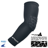 CHAMPRO Sports | Arm Sleeve With Elbow Padding | 5982-CHP-FCAP