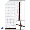 CHAMPRO Sports | Collegiate Net | 6275-CHP-NV04