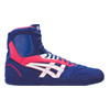 ASICS | International Lyte | 8328-ASC-J701Y