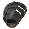 Mizuno | MVP Prime Baseball First Base Mitt 12.5"