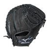 Mizuno | Samurai Youth Baseball Catcher's Mitt 33"