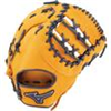 Mizuno | MVP Prime SE 6 Baseball First Base Mitt 12.5"