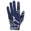 Mizuno | MVP Adult Baseball Batting Glove | 9226-MIZ-330384