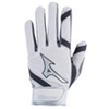 Mizuno | MVP Youth Baseball Batting Glove | 9227-MIZ-330385