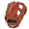 Mizuno | MVP Series Slowpitch Softball Glove 12.5"