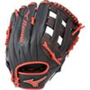 Mizuno | MVP Prime SE 6 Slowpitch Softball Glove 13"