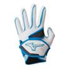 Mizuno | Nighthawk Softball Batting Glove | 9465-MIZ-330365
