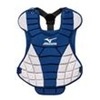 Mizuno | Samurai Women's Fastpitch Softball Chest Protector 13-14"
