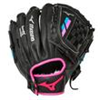 Mizuno | Prospect Finch Series Youth Softball Glove 10"
