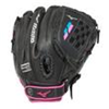 Mizuno | Prospect Finch Series Youth Softball Glove 12"