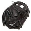Mizuno | Classic Series Samurai Fastpitch Softball Catcher's Mitt 34.5"