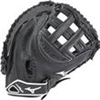 Mizuno | Prospect Series Youth Fastpitch Catcher's Mitt 32.5"