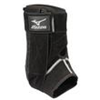 Mizuno | DXS2 Right Ankle Brace | 9597-MIZ-480111