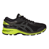 ASICS | GEL-Kayano 25 GS | 9765-ASC-1014A004