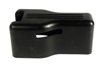 CASE McCORMICK LH INNER DOOR LOCK COVER 220441A5
